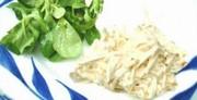 Celery Remoulade